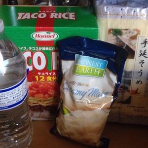 食べながら備えるローリングストック法