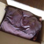 ドキドキの初ネット買取!【ブランディア】へ送ってみました。